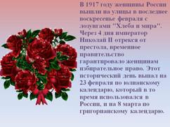 fb0cac0b848b23bc7acf5b536dc67a5e-6.jpg