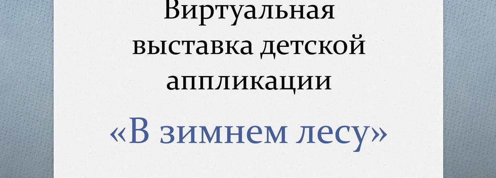 2ffc98896c17dfc39732f87088f70f59-0.jpeg