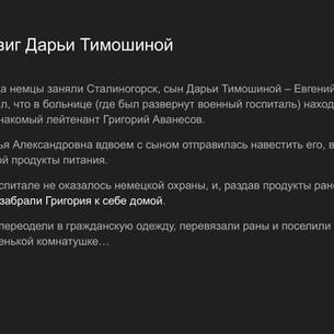 stalinogorsk1941_0025.jpg