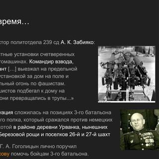 stalinogorsk1941_0023.jpg