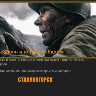 stalinogorsk1941_0010.jpg