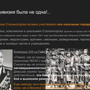 stalinogorsk1941_0012.jpg