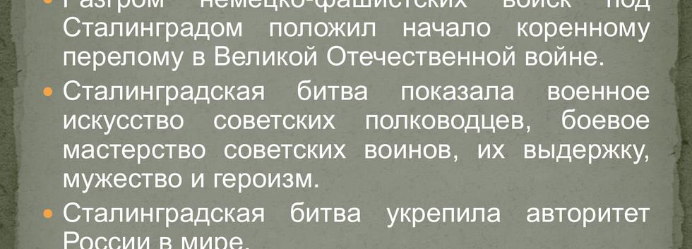 04af455a33a389b3dd1ba2f76e1e4502-18.jpg