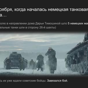 stalinogorsk1941_0021.jpg