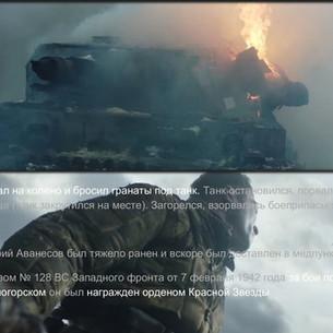 stalinogorsk1941_0024.jpg