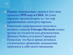 3599e4531247dc405603a106d63634df-1.jpg