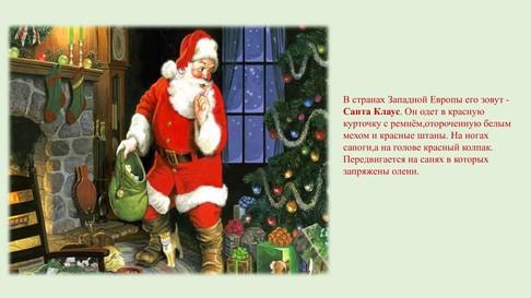 bratya_dm-5.jpg