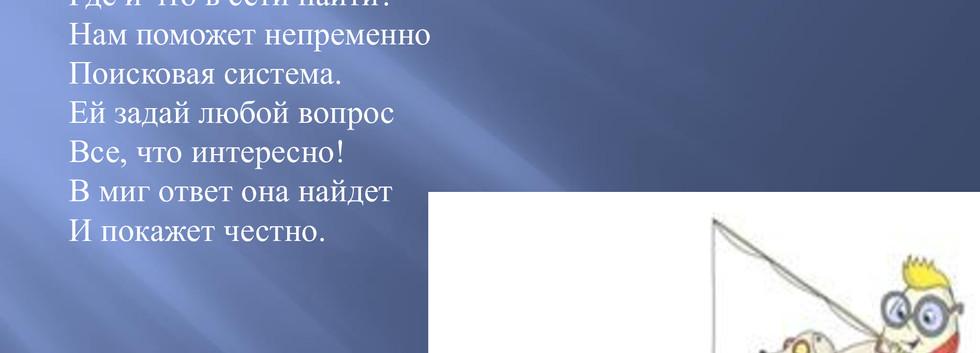 28aaa42ec2f7abc42955e50de05a82af-3.jpg