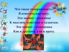 05b69721dd0c2d0d263e4850ac8579e5-3.jpg