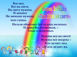 05b69721dd0c2d0d263e4850ac8579e5-8.jpg