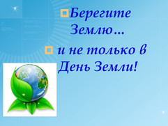 3599e4531247dc405603a106d63634df-8.jpg