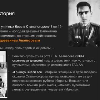 stalinogorsk1941_0020.jpg