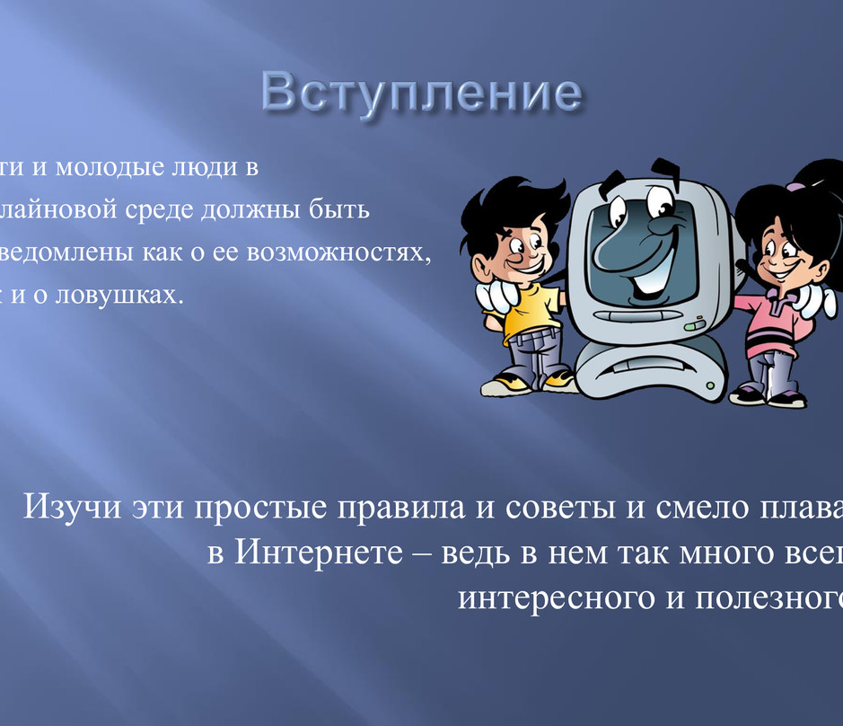 28aaa42ec2f7abc42955e50de05a82af-1.jpg