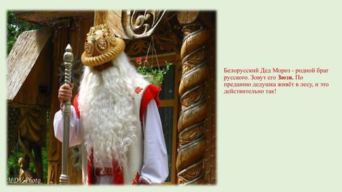 bratya_dm-11.jpg