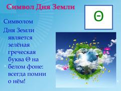 3599e4531247dc405603a106d63634df-4.jpg