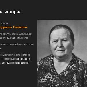 stalinogorsk1941_0017.jpg