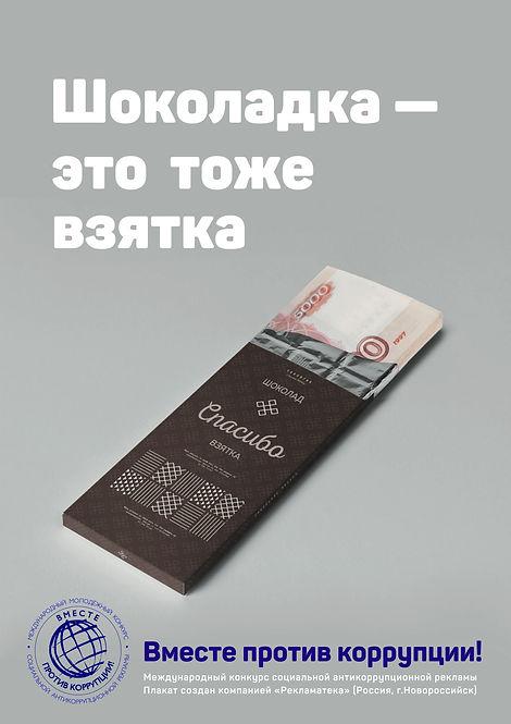 Крючков Виктор, 33 года, Краснодарский к