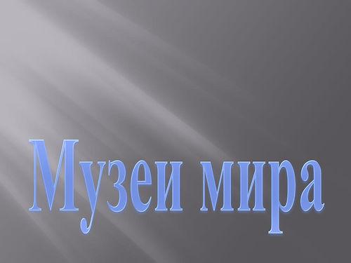 9121c9d0944f5ccebdb11d379b84349a-0.jpg