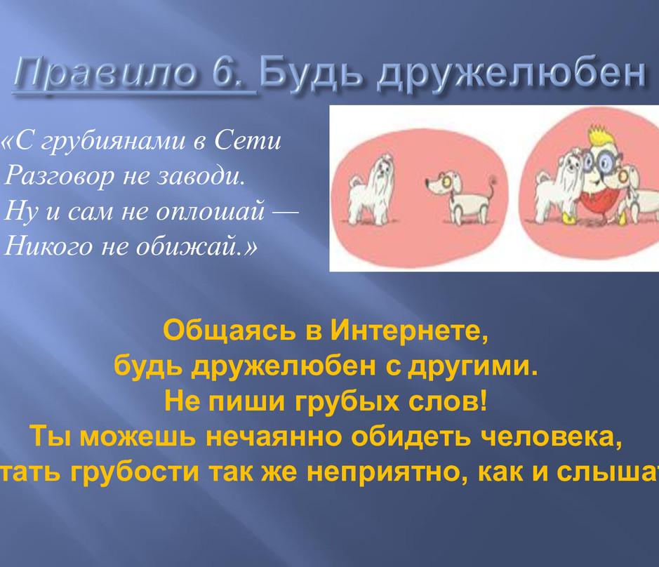 28aaa42ec2f7abc42955e50de05a82af-12.jpg
