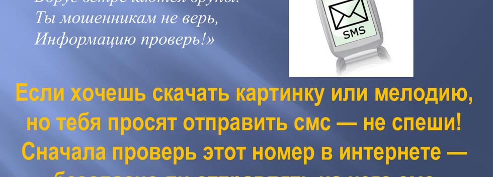 28aaa42ec2f7abc42955e50de05a82af-10.jpg