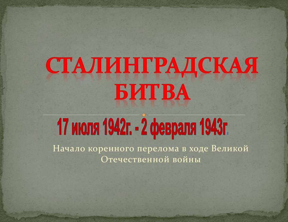 04af455a33a389b3dd1ba2f76e1e4502-0.jpg