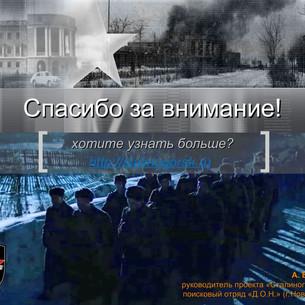 stalinogorsk1941_0030.jpg