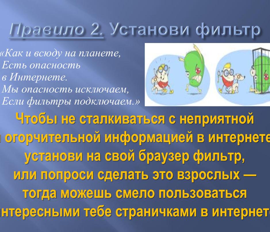 28aaa42ec2f7abc42955e50de05a82af-8.jpg