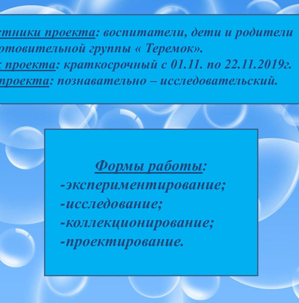 ba33664bc74727216fdcc8245c0920ac-2.jpg