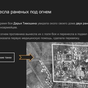 stalinogorsk1941_0022.jpg