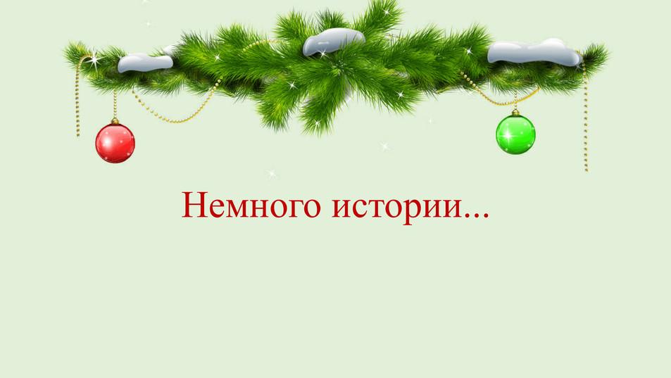 bratya_dm-1.jpg