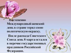 fb0cac0b848b23bc7acf5b536dc67a5e-8.jpg