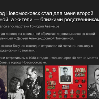 stalinogorsk1941_0027.jpg