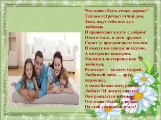 1bcce1aa7633453c70d6513195ddffab-14.jpg