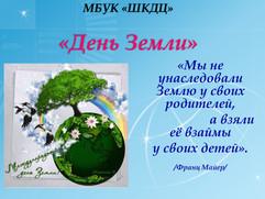 3599e4531247dc405603a106d63634df-0.jpg
