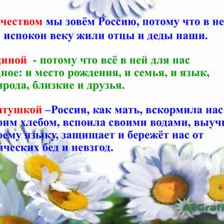 8319c70fff49883fa0797ddcd5085d48-4.jpg