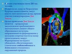 3599e4531247dc405603a106d63634df-14.jpg