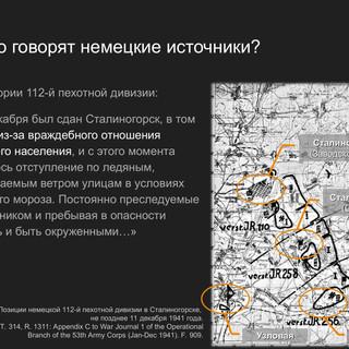 stalinogorsk1941_0013.jpg