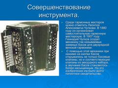 0ecfe8a7213288ced6b1ba11de1cfbba-14.jpg