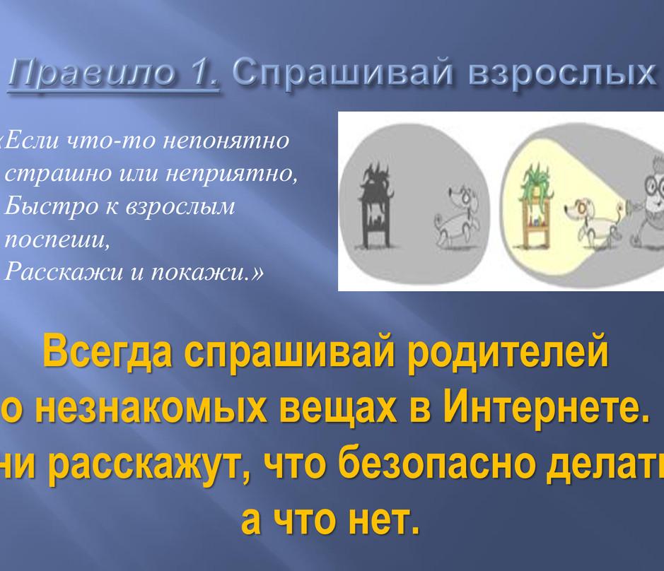 28aaa42ec2f7abc42955e50de05a82af-7.jpg