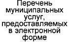 услуги_edited.jpg