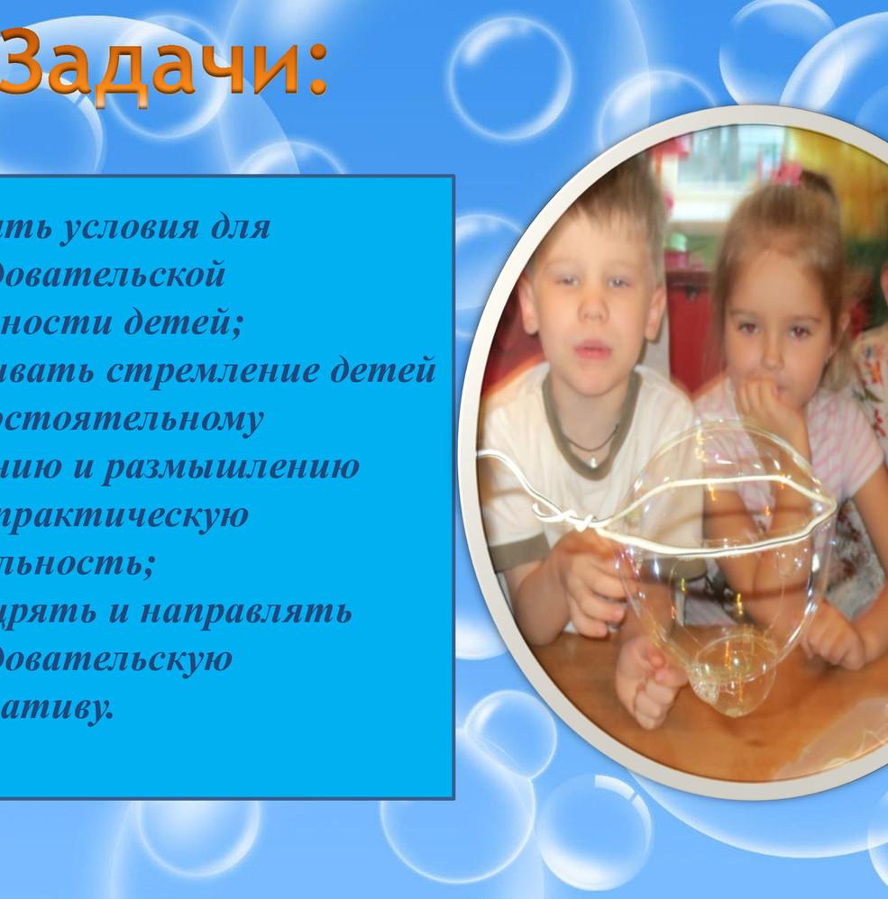 ba33664bc74727216fdcc8245c0920ac-4.jpg