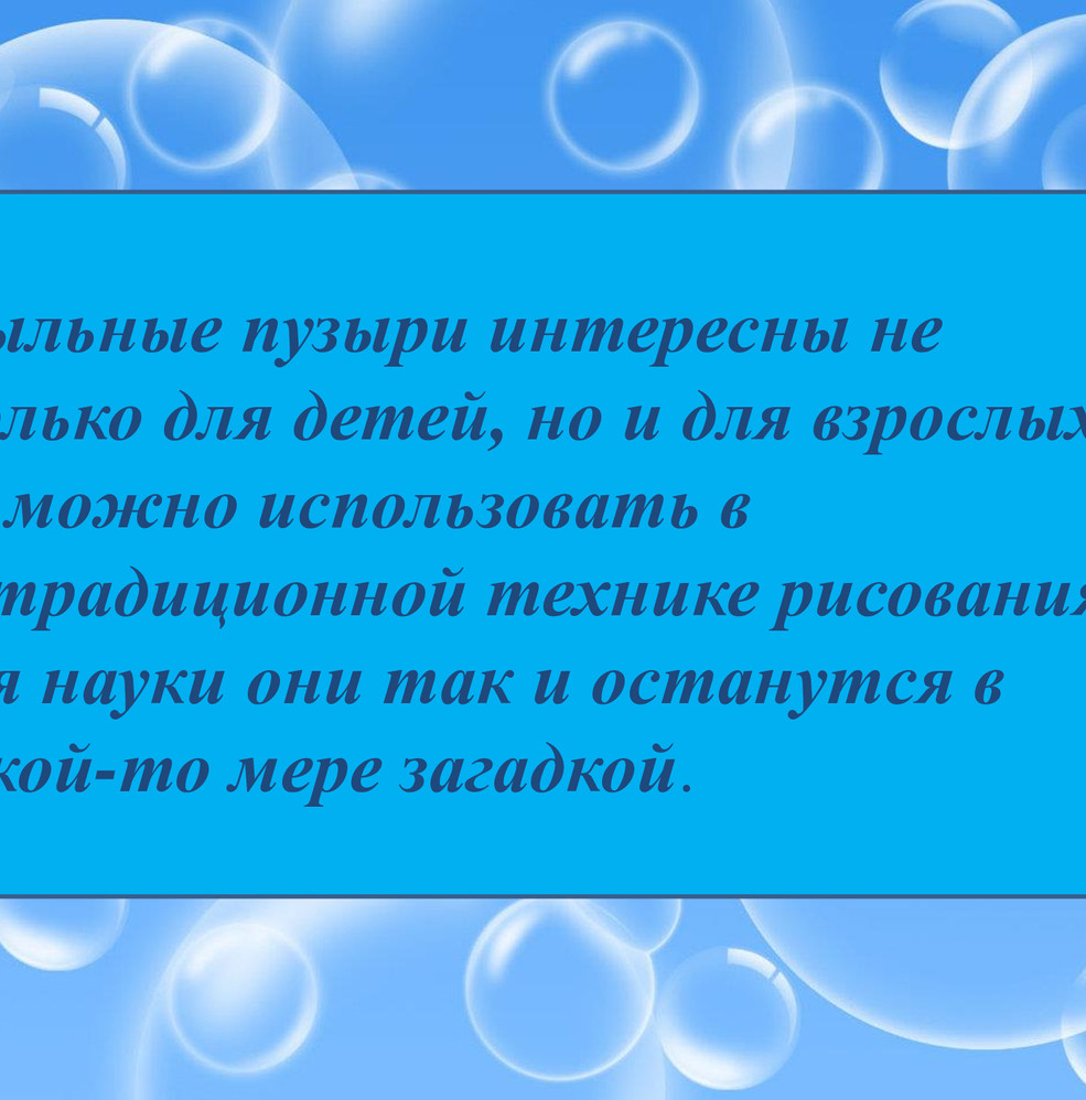 ba33664bc74727216fdcc8245c0920ac-21.jpg