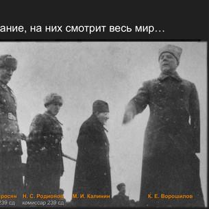 stalinogorsk1941_0007.jpg