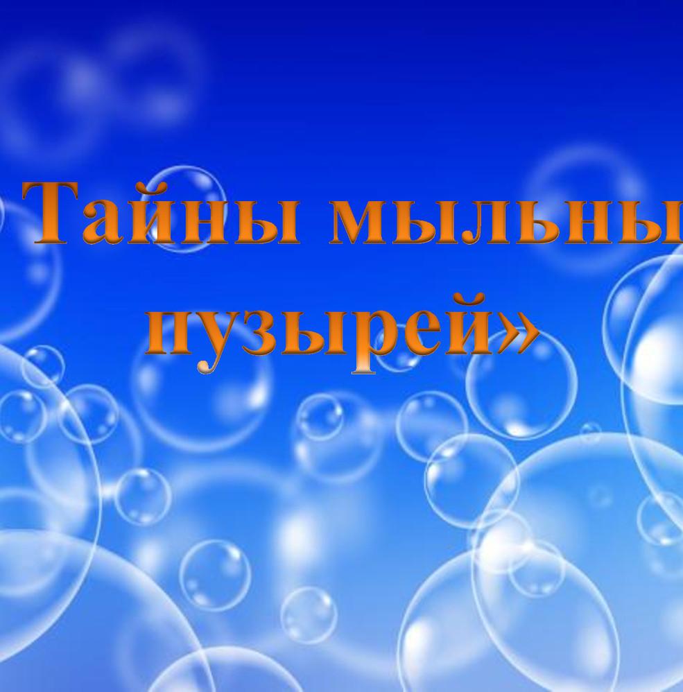 ba33664bc74727216fdcc8245c0920ac-0.jpg