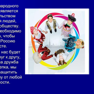 fe51f21dedc8fb39775bc62096ae98bc-6.jpg