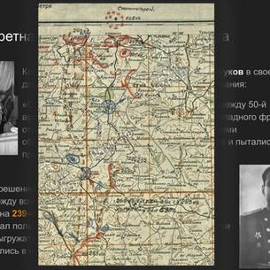 stalinogorsk1941_0006.jpg