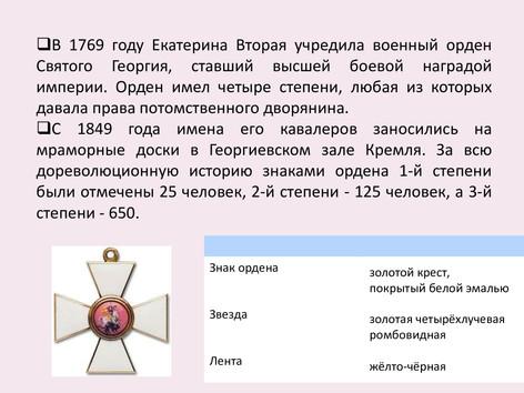 662635d57f4e27ce6d065e34f6e8b695-5.jpg