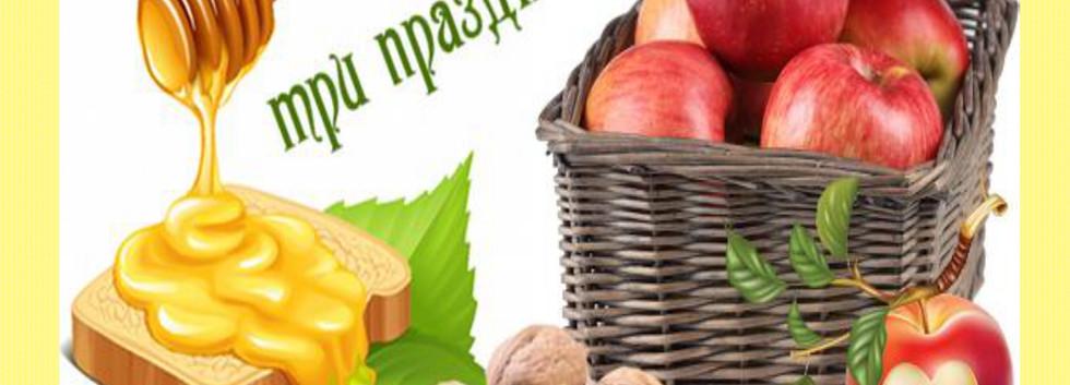 yablochnyy_spas_page-0001.jpg