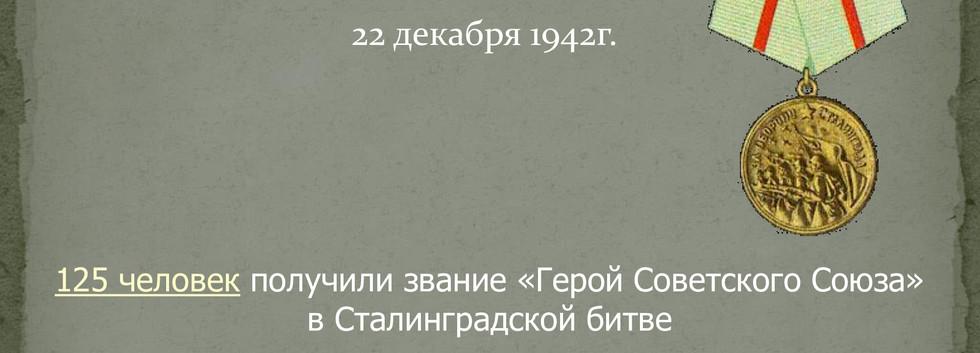 04af455a33a389b3dd1ba2f76e1e4502-15.jpg