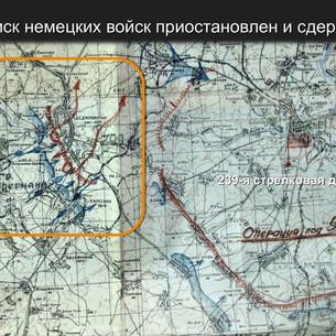 stalinogorsk1941_0008.jpg